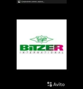 Тэн для компрессора Bitzer, тэн подогрева картера