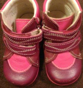 """Кожаные осенние ботинки для девочки """"Скороход"""""""