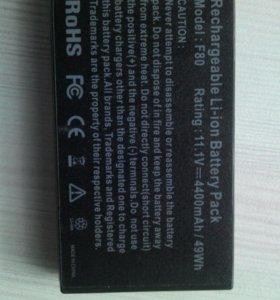Батарея акомуляторная