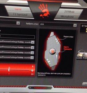 Игровые наушники с микрофон Blogy G501
