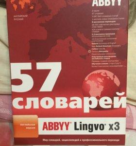Abbyy Lingvo x3 57 словарей