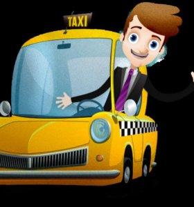 Такси страница Ивановская