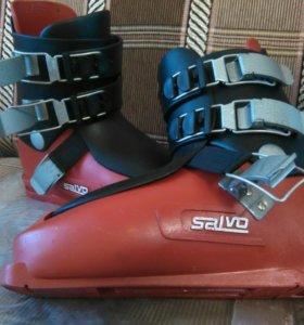 Продам  лыжные ботинки SALVE