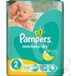 Подгузники для новорожленых