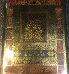 Книга, Каран , на русском