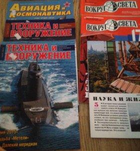Журналы о науке