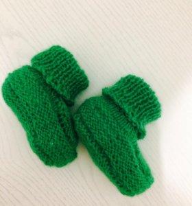 Носки-пинетки детский