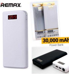 Зарядное устройство Remax proda 30000mAh
