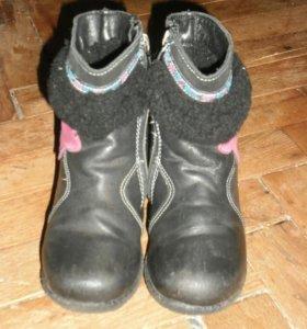 Ботинки 26р. 17 см. по стельке Кожаные