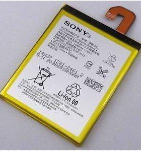 Аккумулятор Sony Xperia Z C6603 / Xperia C (C2305)