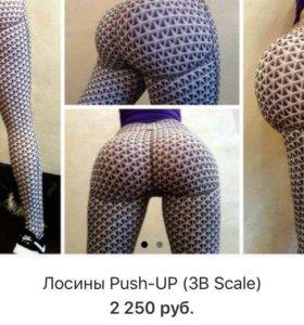 Лосины Push-UP (3B Scale)