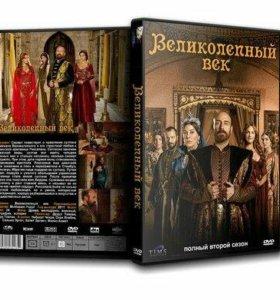 Великолепный век на DVD