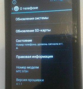 Смартфон МТС 970Н