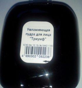 Пудра Фаберлик