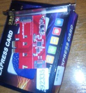 Pci-express (M2)1x card