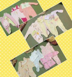 Пакет вещей для девочки от 0-6 месяцев