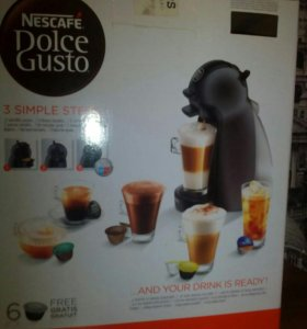Капсульная кофе-машина Nescafe Dolce Gusto