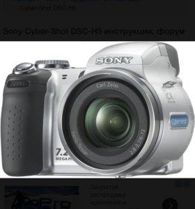 Фотоаппарат Sony DSC-H5