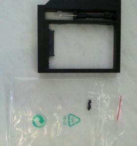 салазки для hdd (для ноутбука)отсек привода ноутбу