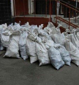 Вывоз мусора: газель , камаз, зилбычок