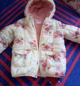 Куртка - Весна