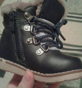 Детская обувь 22раз.
