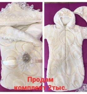 Одеяло для новорождённых