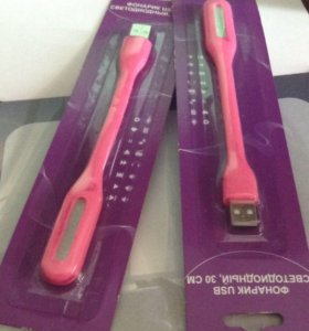 USB-светильник, новый