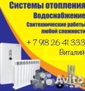 Замена отопительного оборудования