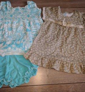Платье+костюм