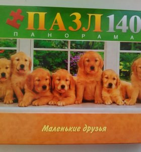 Пазлы (140 штук)