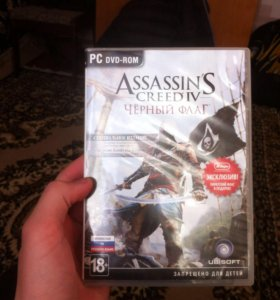 ASSASSIN'S CREED 4 BLACK FLAG лицензия