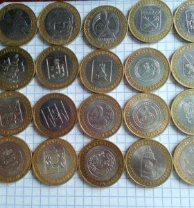 Набор монет - биметал