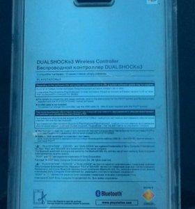Беспроводной контроллер( джойстик)SONY DualShok 3