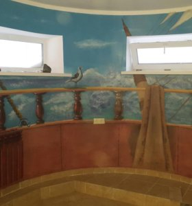 Роспись стен от 600 р и выше.