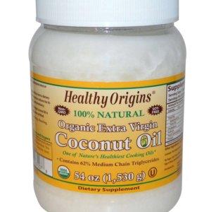 Кокосовое масло 1,5 кг