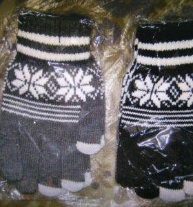 Перчатки зимние.унисекс