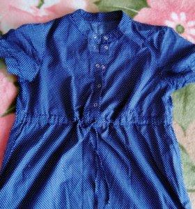 Рубашки для беременных