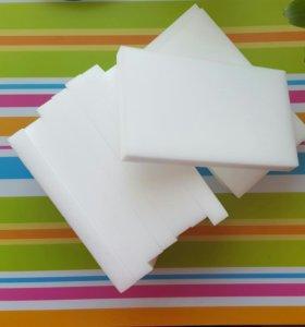 Губки меламиновые для уборки