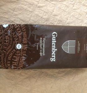 """Кофе Gutenberg """"Айришким"""" 1кг."""