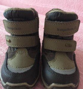 Обувь для мальчика, р20