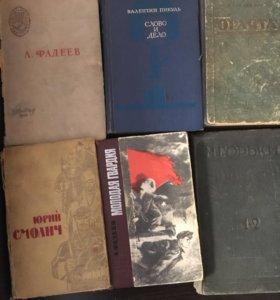 Книги б/у по 100 рублей