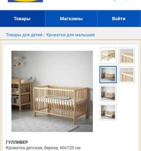 Кроватка детская икея