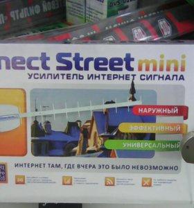 Антенна для приёма интернет сигнала