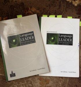 Учебник, рабочая тетрадь + диск
