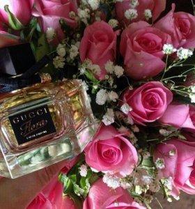 Гучи флора парфюм