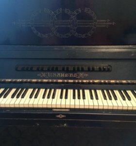 Фортепиано бесплатно