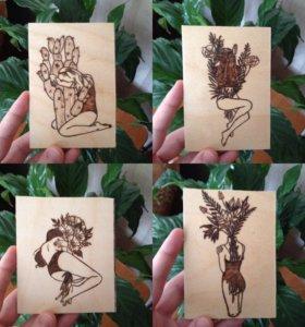 Деревянные дощечки с выжженным рисунком