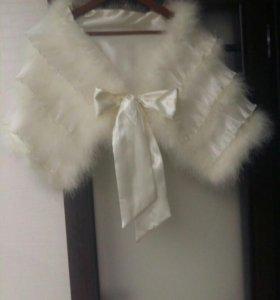 Свадебная накидка из либяжего пуха