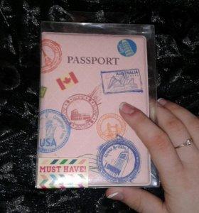 Оригинальная обложка на паспорт
